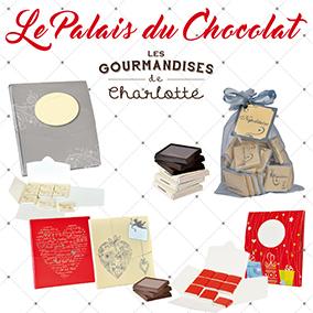 fiche-palais-du-chocolat